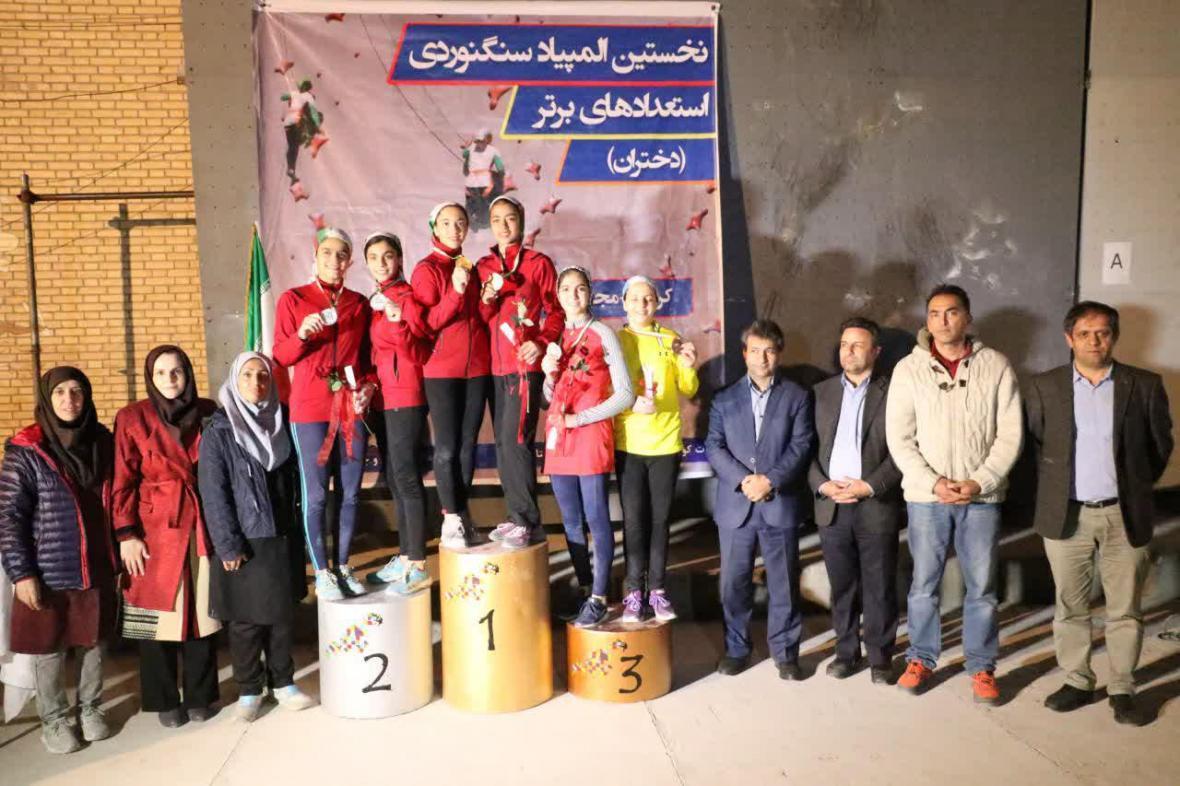 سنگ نوردنان کرمانی فاتح بخش سرعت المپیاد استعدادهای برتر سنگ نوردی