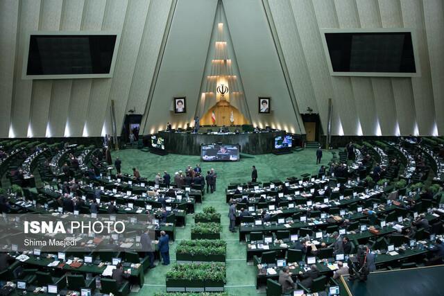 کلیات بودجه 98 تصویب شد