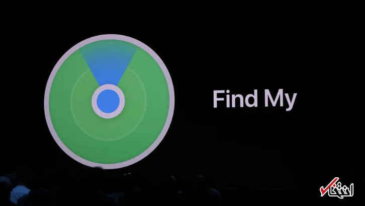 برنامه جستجوی جدید اپل همه دستگاههای آنلاین و آفلاین را پیدا می نماید