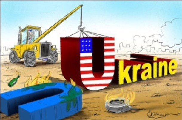 لغو کمکهای نظامی آمریکا به اوکراین