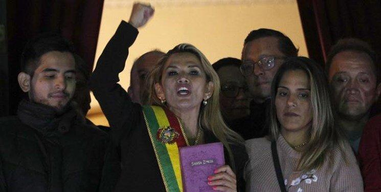 رئیس جمهور خودخوانده بولیوی خواستار برگزاری انتخابات شد