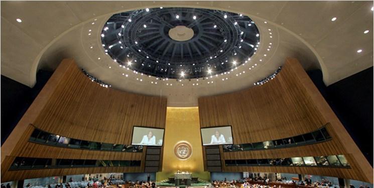 مجمع عمومی سازمان ملل قطعنامه حقوق بشری علیه ایران تصویب کرد