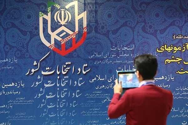 اسامی کامل نامزدهای انتخابات مجلس در تهران و اقلیت های دینی