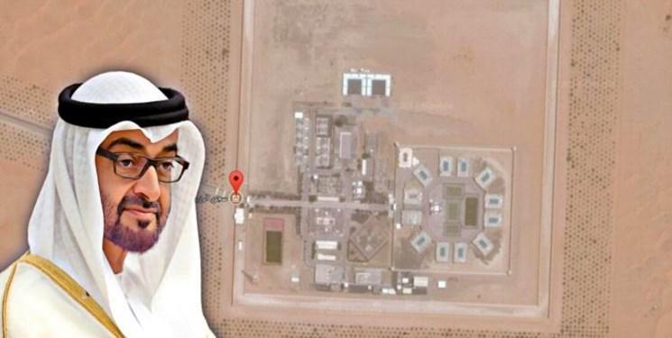 گوانتاناموی امارات و زندانیانی که آزاد نمی شوند