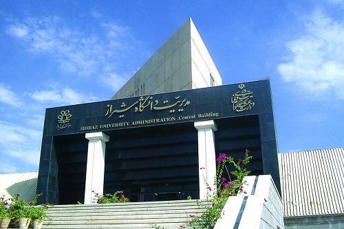 اجرای طرح همیار دانشجو در دانشگاه شیراز