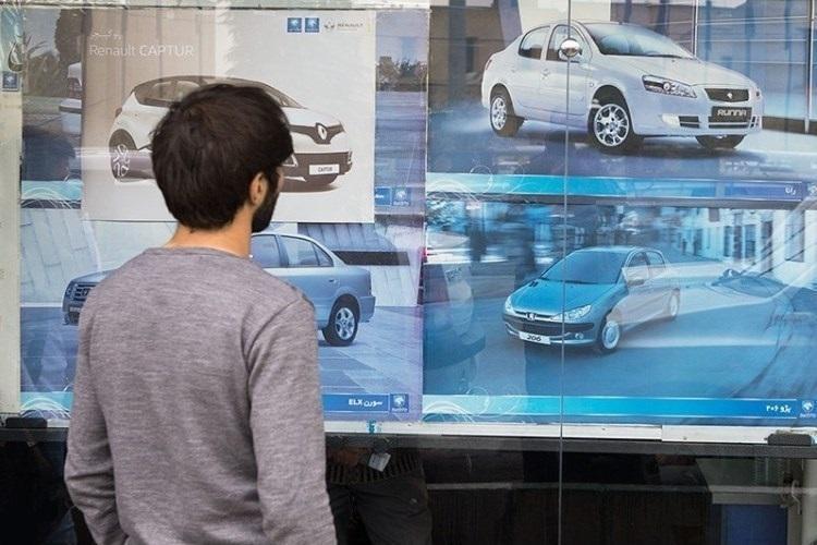 فروش فوق العاده خودرو؛ آخرین جزئیات قرعه کشی بین هفت میلیون نفر