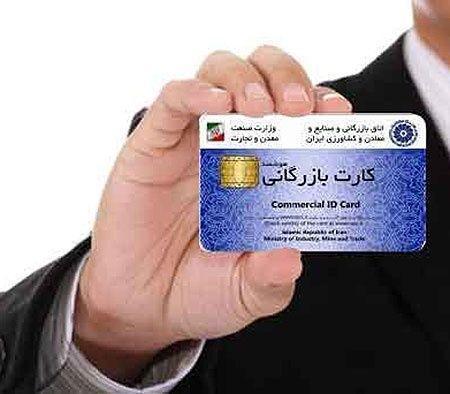 اولتیماتوم سازمان توسعه تجارت به متخلفان ارزی، کارت های بازرگانی تعلیق می شوند