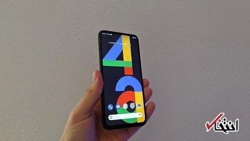 نسل بعدی گوشی های هوشمند گوگل تاشو است؟