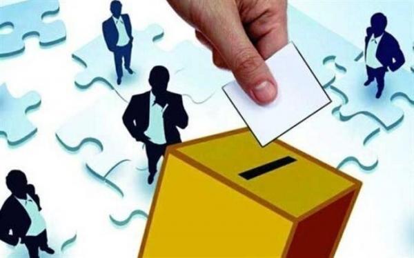 ثبت نام انتخابات 1400 الکترونیکی انجام می گردد